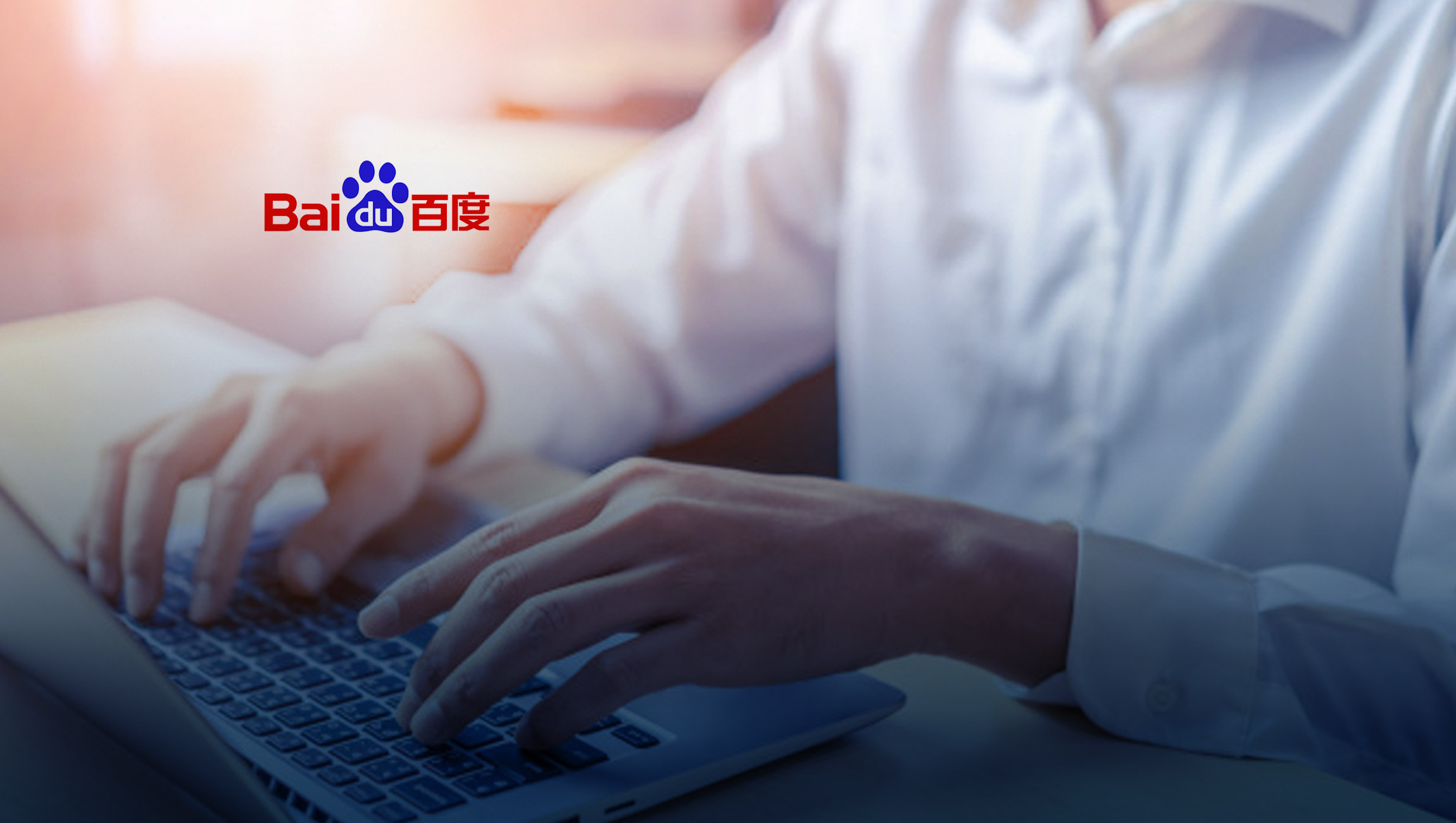 Baidu Leads China in Artificial Intelligence Patents, is Poised to Bring About Intelligent Transformation