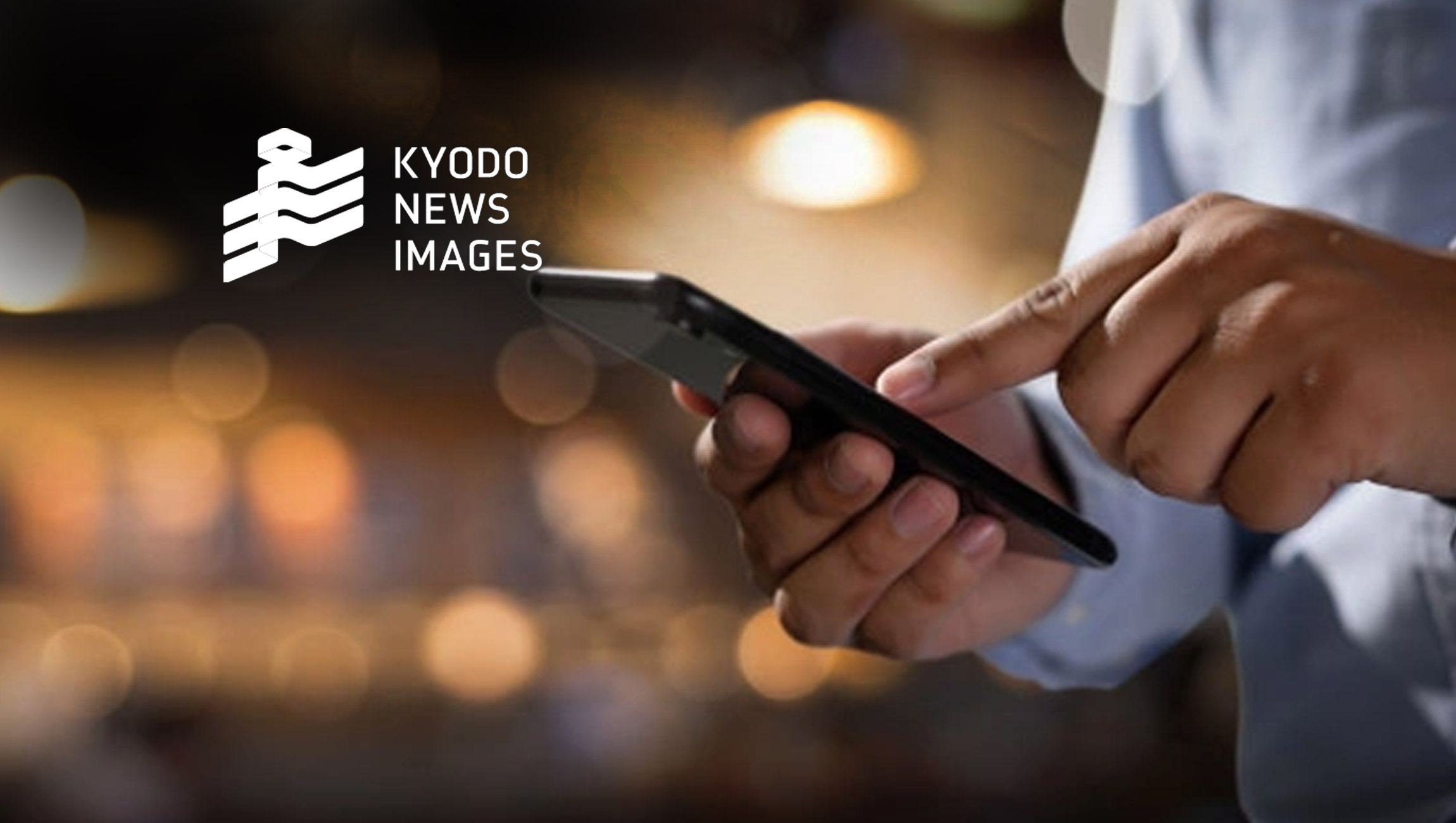 """Kyodo News Images (KI) Launches New and Improved Online Sales Platform """"Image Link Global (ILG)"""""""